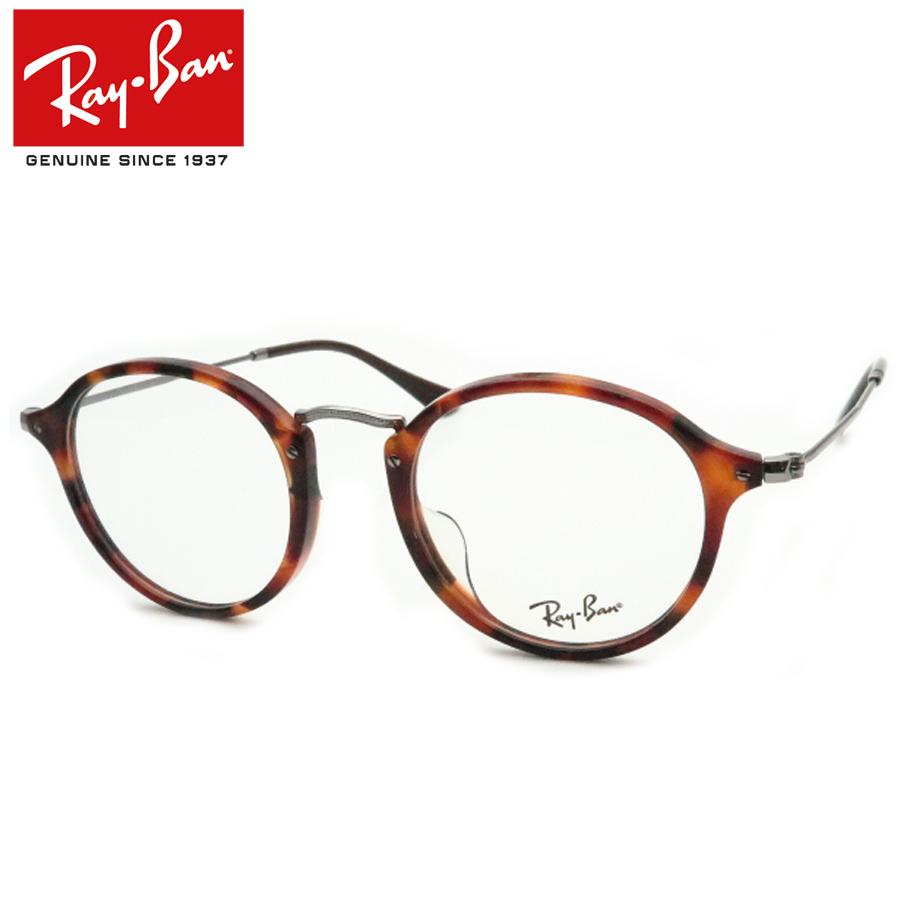【送料無料】HOYA製レンズつき 正規商品販売店【Ray-Ban】レイバンメガネセット 2447VF-5831・49サイズ 度付き 度なし ダテメガネ 伊達眼鏡 薄型 UVカット 撥水コート
