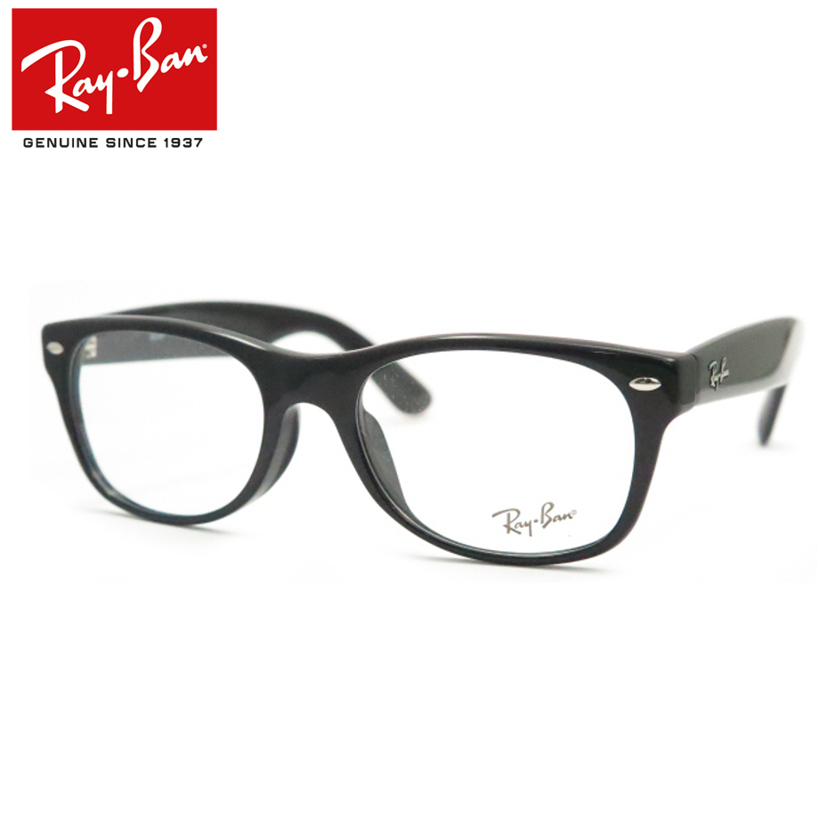 【送料無料】HOYA製レンズつき・正規商品販売店【Ray-Ban】レイバンメガネセット5184F-2000・ブラック【52サイズ】度付き・度なし・ダテメガネ・伊達眼鏡・【薄型】【UVカット】【撥水コート】