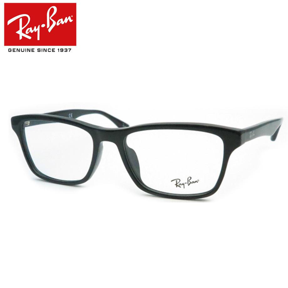 【送料無料】HOYA製レンズつき・正規商品販売店【Ray-Ban】レイバンメガネセット5279F-2000・度付き・度なし・ダテメガネ・伊達眼鏡・【薄型】【UVカット】【撥水コート】