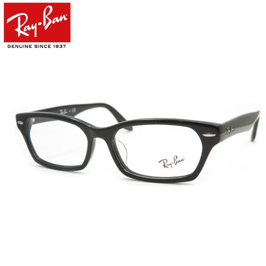 HOYA製レンズつき 【Ray-Ban】レイバンメガネセット 5344D-2000 度付き 度なし ダテメガネ 伊達眼鏡 薄型 UVカット 撥水コート