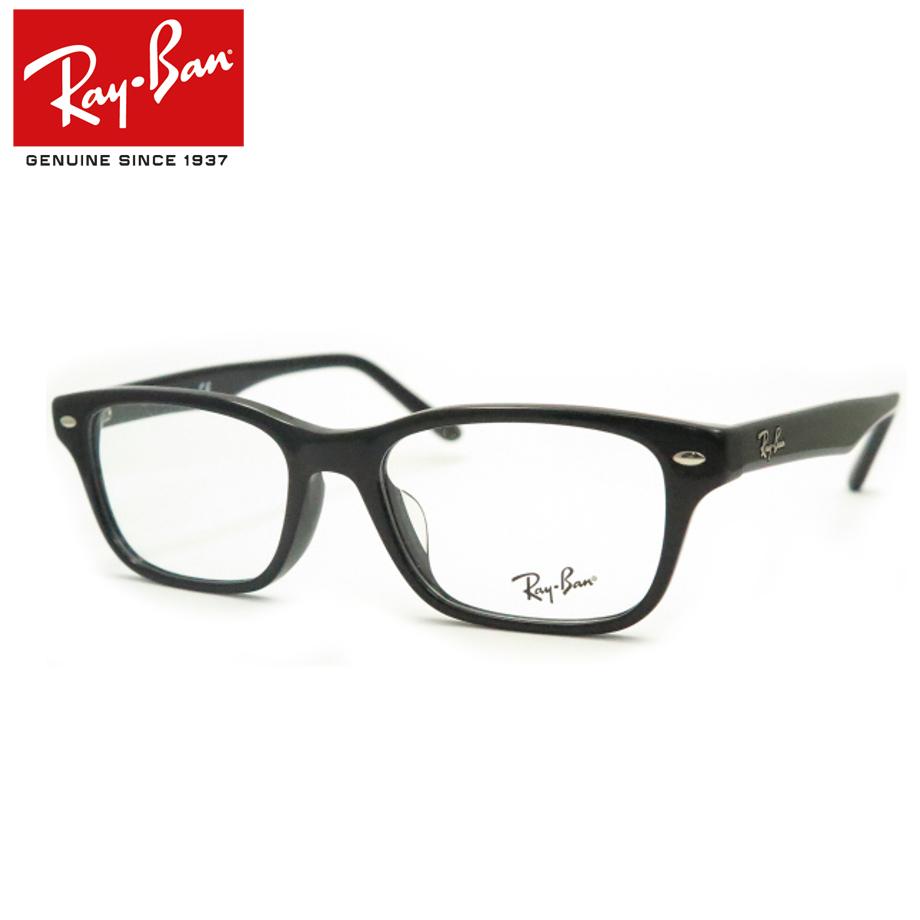 HOYA製レンズつき【Ray-Ban】レイバンメガネセット 5345D-2000(黒)・度つき 度付き 度なし ダテメガネ 伊達眼鏡 薄型 UVカット 撥水コート
