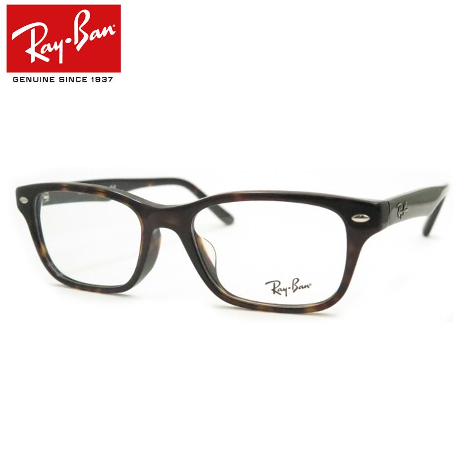 【送料無料】HOYA製レンズつき 正規商品販売店【Ray-Ban】レイバンメガネセット 5345D-2012 度付き 度なし ダテメガネ 伊達眼鏡 薄型 UVカット 撥水コート
