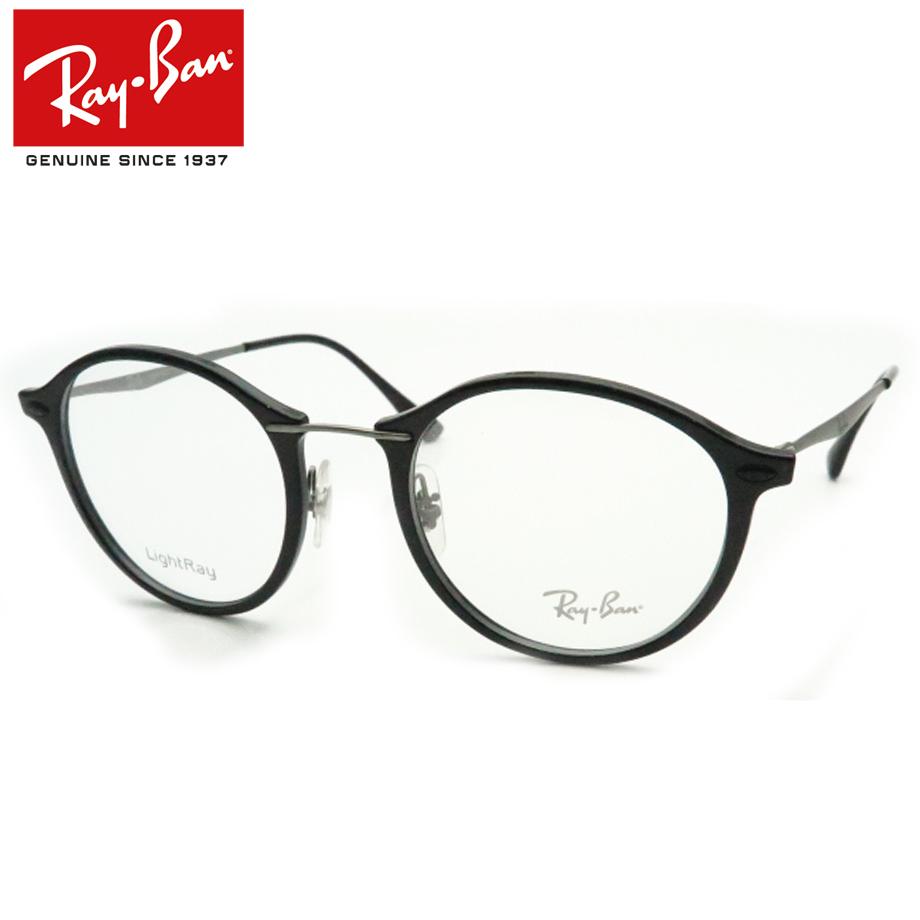 【送料無料】HOYA製レンズつき 正規商品販売店【Ray-Ban】レイバンメガネセット 7073-2000 49サイズ 度付き 度なし ダテメガネ 伊達眼鏡 薄型 UVカット 撥水コート