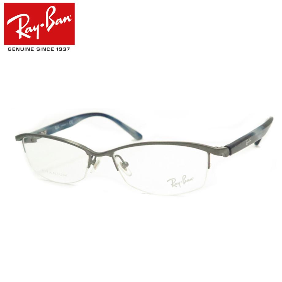 HOYA製レンズつき 【Ray-Ban】レイバンメガネセット RX8731D 1204 グレイ 度付き 度なし ダテメガネ 伊達眼鏡 薄型 UVカット 撥水コート