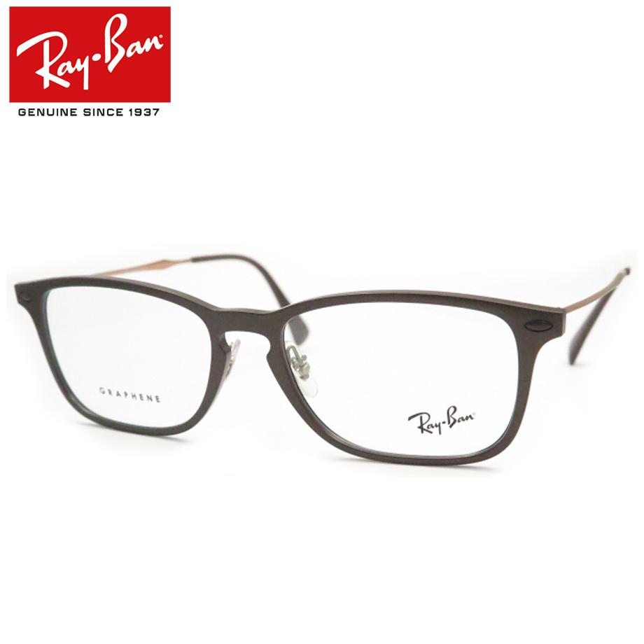 HOYA製レンズつき 【Ray-Ban】レイバンメガネセット RX8953 8028・54サイズ・グラフェン GRAPHENE  度付き 度なし ダテメガネ 伊達眼鏡 薄型 UVカット