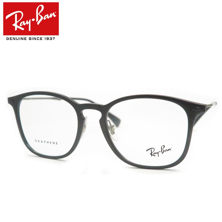 【送料無料】HOYA製レンズつき 正規商品販売店【Ray-Ban】レイバンメガネセット RX8954 8029【50サイズ】グレイ グラフェン 度付き 度なし ダテメガネ 伊達眼鏡 薄型 UVカット 撥水コート