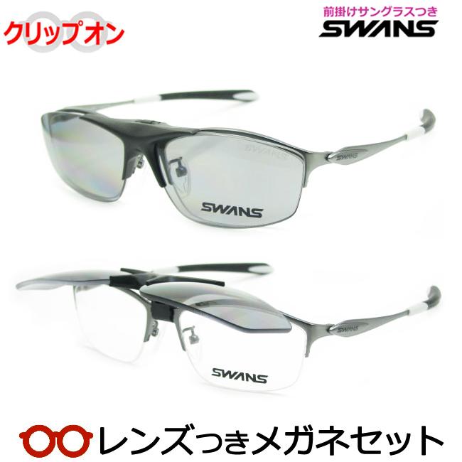 【送料無料】HOYA製レンズつき・【SWANS】脱着式・跳ね上げメガネセット・偏光前掛けサングラスつき・スワンズメガネセットSWF-900-DL-CP-GMR・度付き・度なし・ダテメガネ・伊達眼鏡・【日本製】【薄型】【UVカット】【撥水コート】