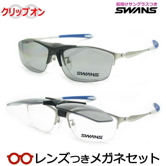 【送料無料】HOYA製レンズつき 【SWANS】脱着式・跳ね上げメガネセット ・偏光前掛けサングラスつき・スワンズメガネセット SWF-900-DL-CP-MSIL 度付き 度なし ダテメガネ 伊達眼鏡 【日本製】【薄型】 UVカット 撥水コート