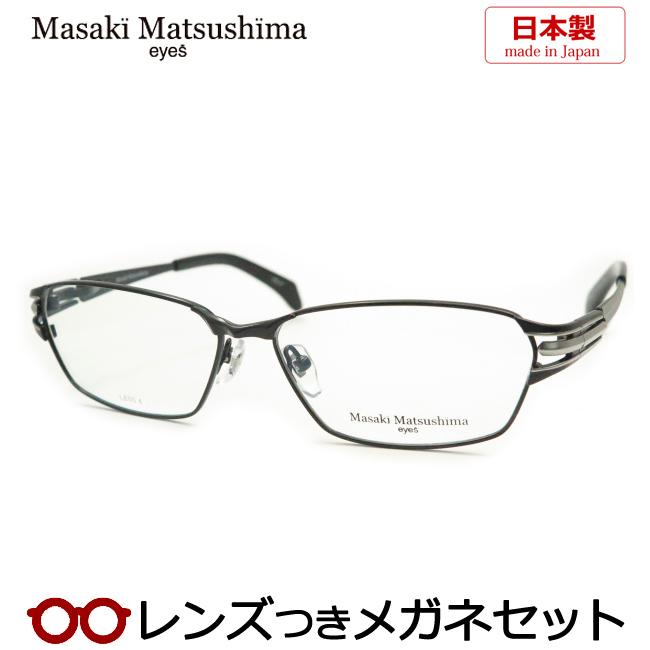 【送料無料】HOYA製レンズつき 【Masaki Matsushima】マツシママサキメガネセット 1224 4 ブラック 【日本製】 度付き 度なし ダテメガネ 伊達眼鏡 薄型 UVカット 撥水コート マサキマツシマ