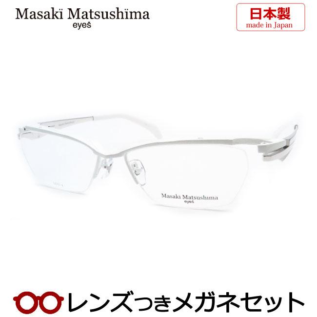 【送料無料】HOYA製レンズつき 【Masaki Matsushima】マツシママサキメガネセット 1235 3 ホワイト シルバー 【日本製】 度付き 度なし ダテメガネ 伊達眼鏡 薄型 UVカット 撥水コート マサキマツシマ