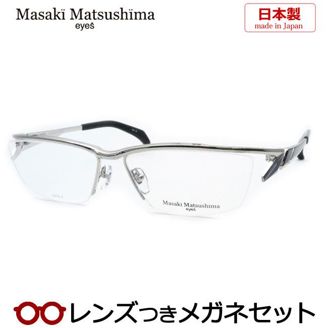<title>立体的デザインと機能性に配慮したメンズカジュアル マサキマツシマ マサキマツシマメガネセット MF-1237 2 シルバー 日本製 HOYA製レンズつき 度付き 度入り 商品追加値下げ在庫復活 度なし ダテメガネ 伊達眼鏡 UVカット フレーム Masaki Matsushima</title>