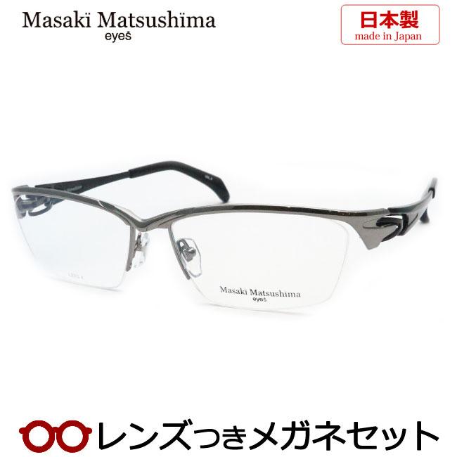 <title>立体的デザインと機能性に配慮したメンズカジュアル マサキマツシマ マサキマツシマメガネセット MF-1243 3 グレイ 引き出物 日本製 HOYA製レンズつき 度付き 度入り 度なし ダテメガネ 伊達眼鏡 UVカット フレーム Masaki Matsushima</title>