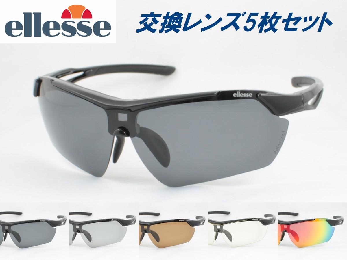 エレッセ スポーツサングラス ES-S112 度付き加工も激安 +1900円 安全 ellesse 5枚の交換レンズ付き [再販ご予約限定送料無料]
