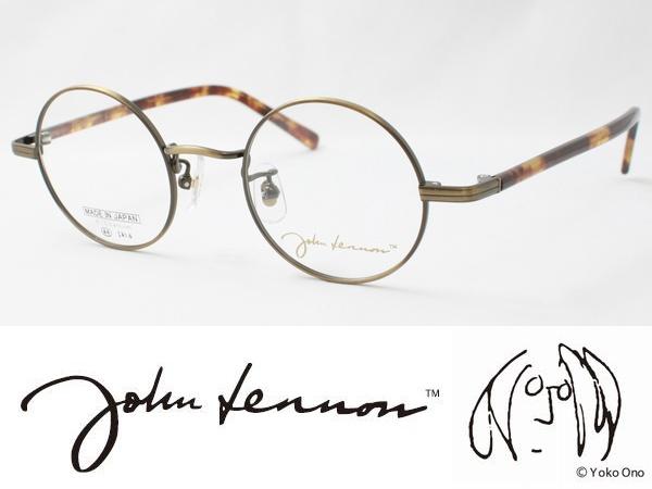 John Lennon ジョンレノン 日本製メガネフレーム JL-1038-3 丸メガネ ラウンド 老眼 遠近両用 安心と信頼 新作からSALEアイテム等お得な商品 満載 ボストン 遠視 ウエリントン 度付き対応 近視