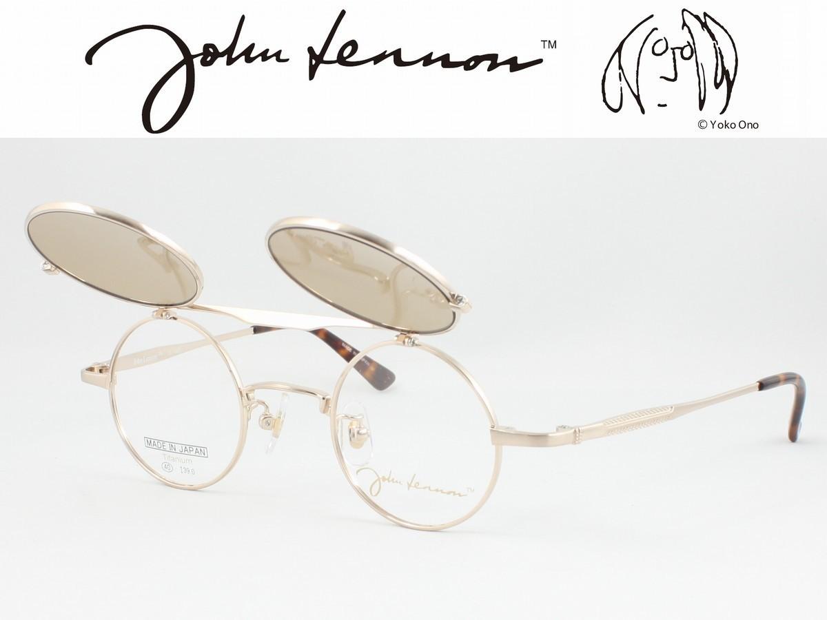 高価値 John Lennon ジョンレノン 日本製メガネフレーム JL-1042-1 丸メガネ ラウンド はねあげ式サングラス 老眼 遠視 新着 度付き対応 近視 遠近両用 複式アルバイト