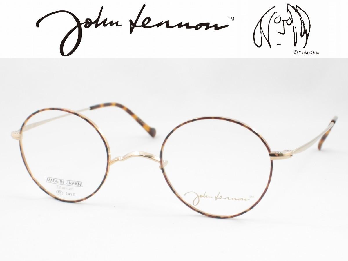 John Lennon ジョンレノン 日本製メガネフレーム JL-1073-1 驚きの値段で 一山 いちやま 丸メガネ ブランド買うならブランドオフ 老眼 遠近両用 遠視 ラウンド 度付き対応 ボストン ウエリントン 近視