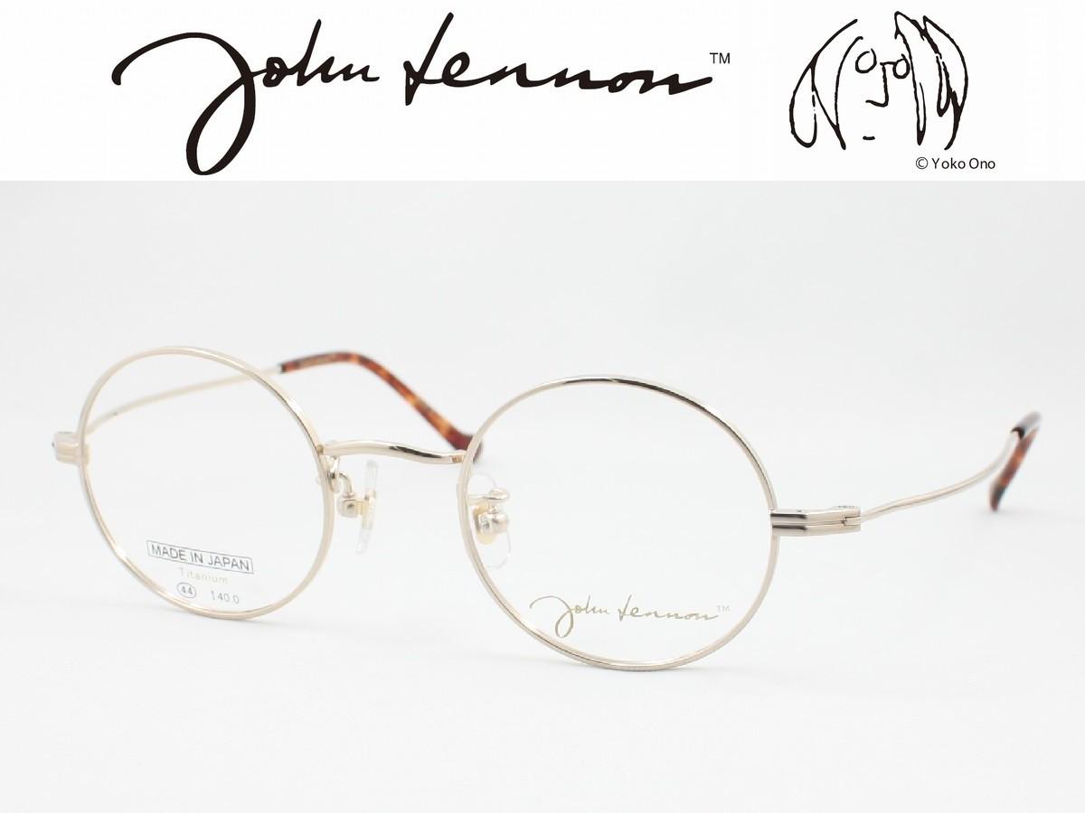 John Lennon ジョンレノン 日本製メガネフレーム JL-1079-1 丸メガネ ラウンド 度付き対応 近視 安い 訳あり品送料無料 遠近両用 遠視 極太テンプル 老眼
