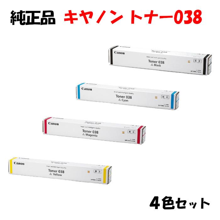 超人気 【純正品】 キャノン トナー038 4色セット CANON CRG-038, Mirano shop bae7d17f