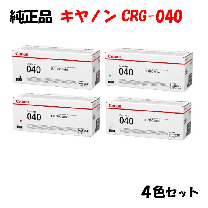 <title>お買い得 4色セット 純正品 キャノン トナーカートリッジ040 4色セット CANON 35%OFF CRG-040</title>