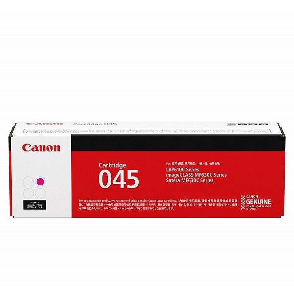 お買い得なおまとめ商品がお勧めです 純正品 キャノン トナーカートリッジ045 新作からSALEアイテム等お得な商品満載 CRG-045MAG CANON バーゲンセール マゼンタ