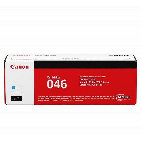 お買い得なおまとめ商品がお勧めです 純正品 供え キャノン ご予約品 トナーカートリッジ046 CANON CRG-046CYN シアン