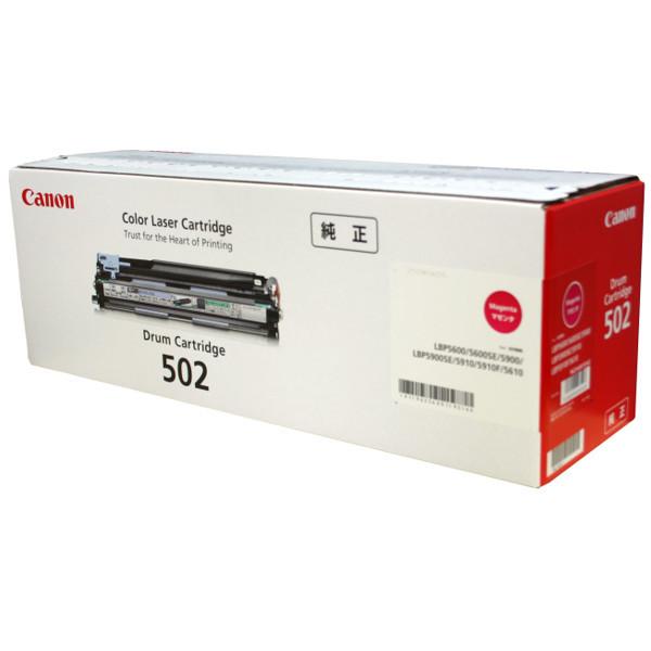 純正品 キャノン ドラムカートリッジ502 CANON CRG-502MAGDRM マゼンタ お得なキャンペーンを実施中 期間限定お試し価格