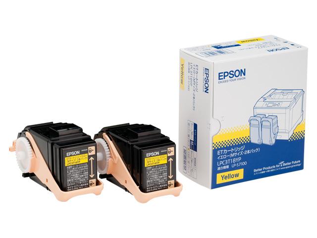 【純正品】 エプソン LPC3T18YP イエロー ETカートリッジ EPSON LPC3T18YP (2本パック)