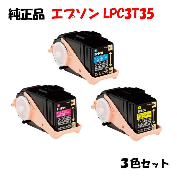 <title>お買い得 3色セット 純正品 エプソン LPC3T35 ETカートリッジ 希望者のみラッピング無料 3色セット EPSON Y M C</title>