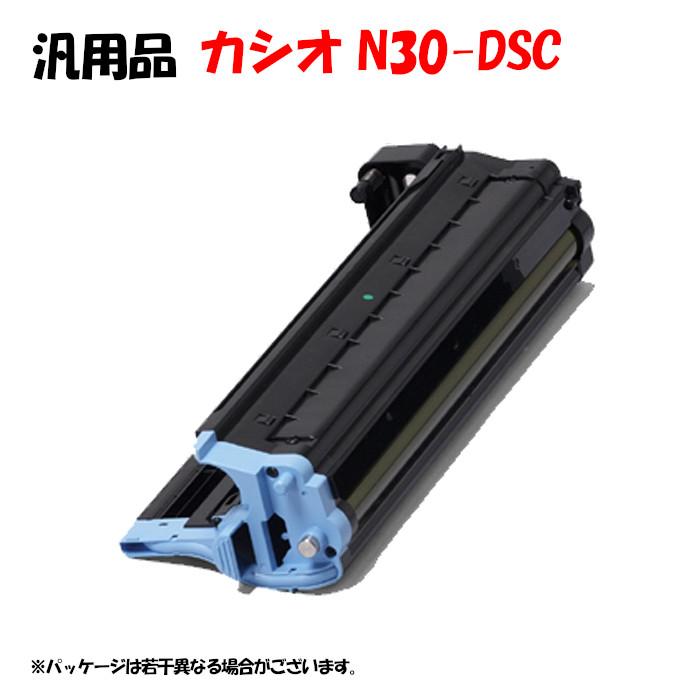 商品 互換品ではありません 汎用品 爆売りセール開催中 N30-DSC ドラム シアン
