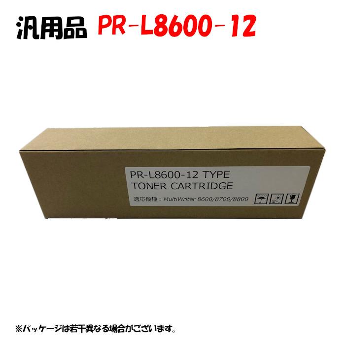 タイムセール 互換品ではありません 汎用品 PR-L8600-12 カートリッジ 絶品