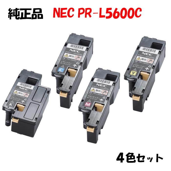 お買い得 4色セット 純正品 商舗 NEC PR-L5600C トナーカートリッジ 14 13 PR-L5600C-11 アイテム勢ぞろい 12 4色セット
