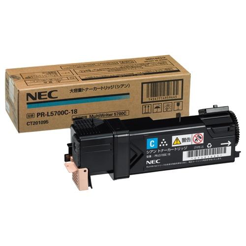 お買い得なおまとめ商品がお勧めです 純正品 NEC 大容量トナーカートリッジ 最安値に挑戦 PR-L5700C-18 新作 シアン
