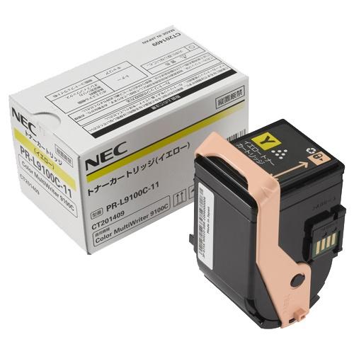 最安値に挑戦 受賞店 お買い得なおまとめ商品がお勧めです 純正品 NEC トナーカートリッジ イエロー PR-L9100C-11