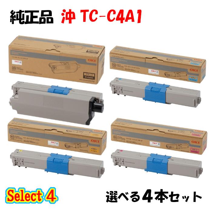 セレクト4 純正品 選べる4本セット ポイント10倍 沖 有名な 送料無料でお届けします TC-C4A1 1本と選べるカラー トナーカートリッジ 3本 4本セット ブラック
