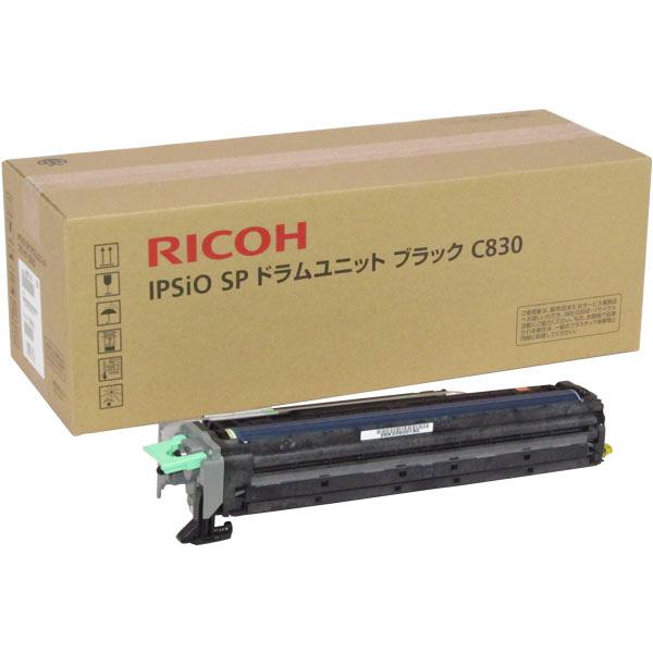 純正品 激安挑戦中 リコー SPドラムユニット 全品最安値に挑戦 ブラック C830 RICOH C830ドラムBK