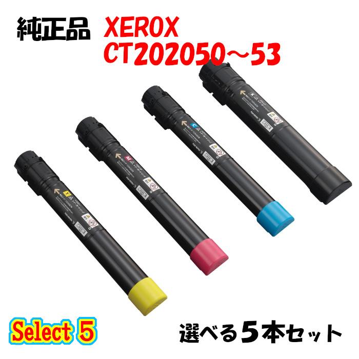 セレクト5 純正品 選べる5本セット ゼロックス DP-C4000d用 トナー ブラック 5本セット 安心の実績 高価 買取 強化中 1本と選べるカラー 一部予約 4本