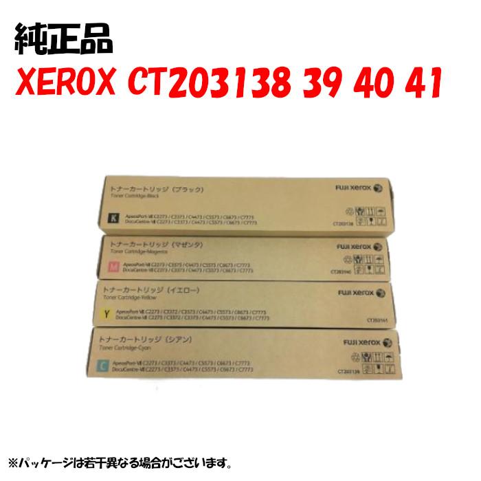 【純正品】XEROX DocuCentre-VII C2273/C3373/C4473 用トナー 4色セット (CT203138 CT203138 CT203140 CT203141)