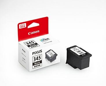 激安格安割引情報満載 セット商品がお買い得 純正品 超安い CANONキヤノン FINEカートリッジ ブラック 2159C001 BC-345