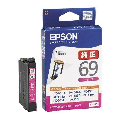 セット商品がお買い得 当店限定販売 限定タイムセール 純正品 EPSONエプソン インクカートリッジ 砂時計 ICM69 マゼンタ