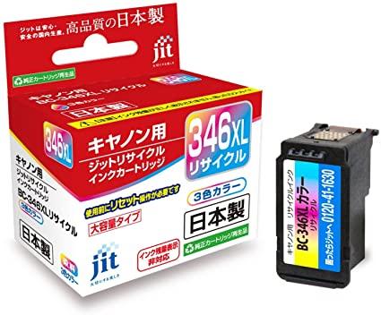 セット商品がお買い得 再生品 ジットリサイクルインクカートリッジ JIT-C346CXL BC-346対応 贈呈 大容量カラー 低価格化 キヤノン