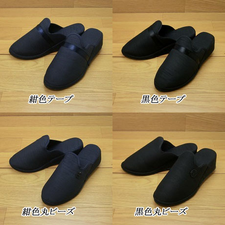 Fashionable heel slippers in Navy Blue and black (size M / L) formal [visitations, school events]