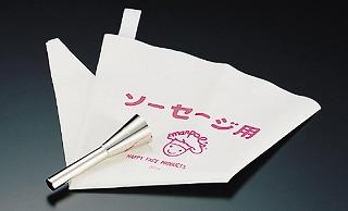 【まとめ買い10個セット品】『 万能調理機 万能スライサー 』ソーセージ用口金セット[絞り袋付き] No.3300ウィンナ&フランク用 ウィンナー製造部品