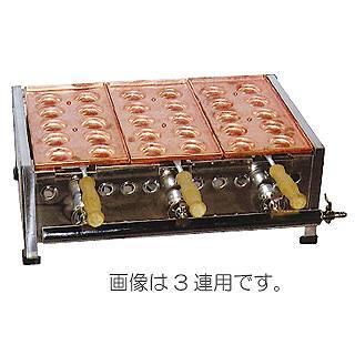 IKK 明石焼機 [銅板10穴]A105S/5連 【 メーカー直送/後払い決済不可 】