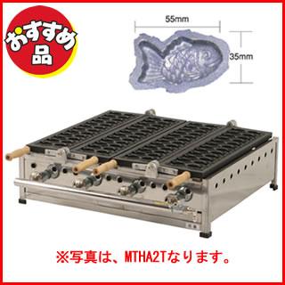 IKK ミニたい焼機 たい焼き器 たい焼き機[STFコート付] MTHA-2T 【 メーカー直送/代引不可 】