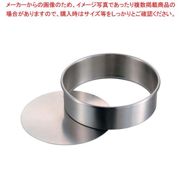 【まとめ買い10個セット品】 『 ケーキ型 焼き型 丸型 』18-8ケーキ型 丸 底取型 PP-611 φ180mm