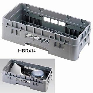 【まとめ買い10個セット品】キャンブロ オープンラック ハーフ HBR258 【 洗浄用ラック 】