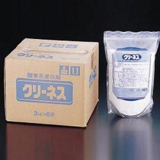 ライオン クリーネス[酸素系漂白剤][2kg×6袋入] 【 業務用 【 漂白剤 】