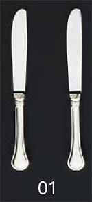 【まとめ買い10個セット品】SA18-12ウィンサム デザートナイフ[刃付][カトラリー]【 人気カトラリー業務用カトラリーおすすめカトラリー販売 】