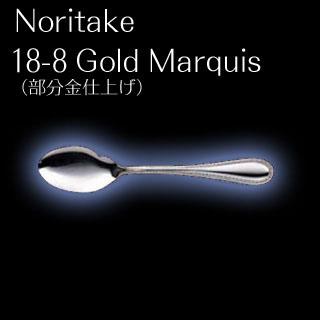【まとめ買い10個セット品】18-8ステンレス ゴールドマーキス ソーススプーン 56/83AK【 洋食器ステンレスカトラリーノリタケ 】