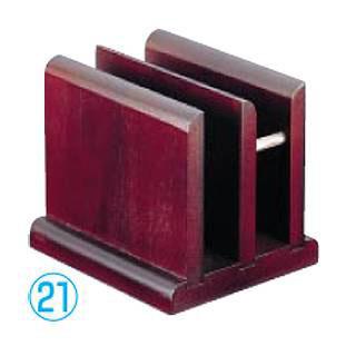 【まとめ買い10個セット品】 木製ナフキン&メニュー立 MA-009【 ナフキンスタンド 】